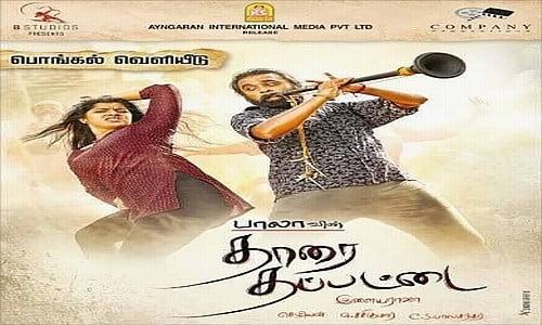 tharai thappattai tamil movie
