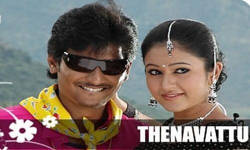 Thenavattu movie download