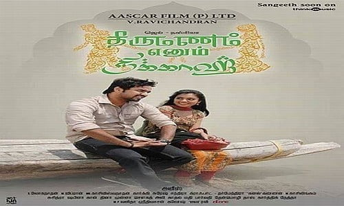 thirumanam enum nikkah tamil movie