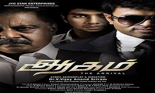 aagam tamil movie