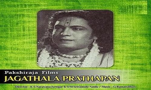 jagathalaprathapan tamil movie