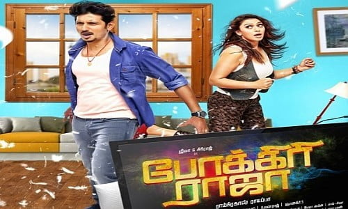 pokkiri raja tamil movie