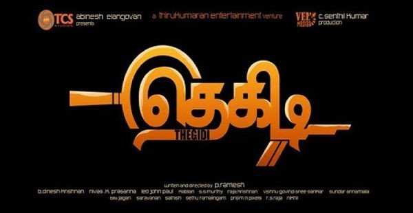 Thegidi-2014-Tamil-Movie
