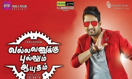 Vallavanukku-Pullum-Aayudham-2014-Tamil-Movie