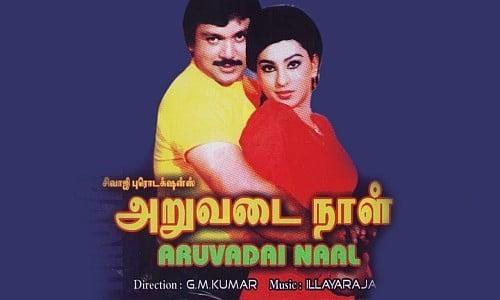 aruvadai naal tamil movie