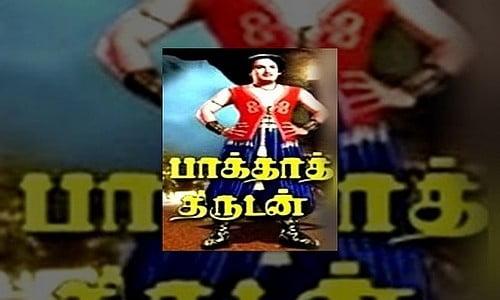 baghdad thirudan tamil movie