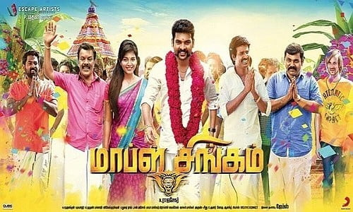 mapla singam tamil movie
