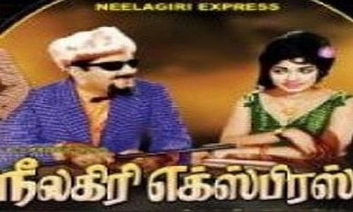 neelagiri express tamil movie