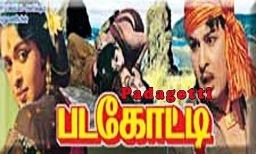 padagotti tamil movie