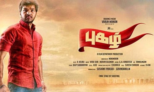 pugazh tamil movie