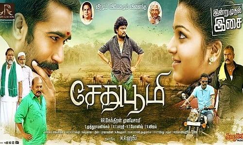 sethu boomi tamil movie