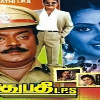 Sethupathi-IPS-1994-Tamil-Movie