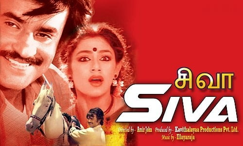 Siva-1989-Tamil-Movie-Download