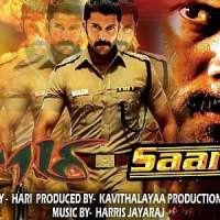 Saamy-2003-Tamil-Movie-Download