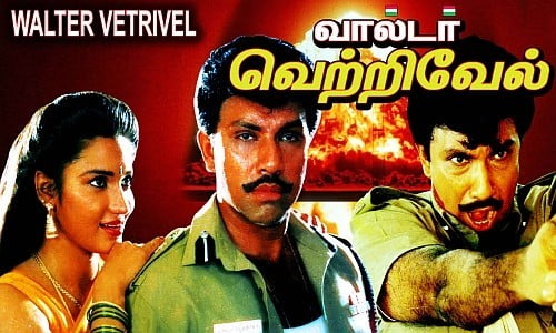 Walter-Vetrivel-1993-Tamil-Movie