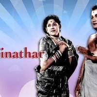 Pattinathar-1936-Tamil-Movie-Download