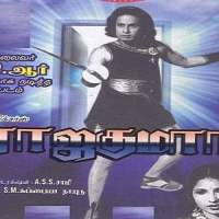 Rajakumari-1947-Tamil-Movie-Download