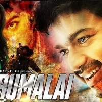 Thirumalai-2003-Tamil-Movie-Download