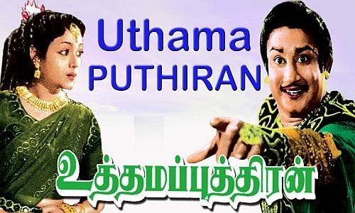 Uthama-Puthiran-1958-Tamil-Movie