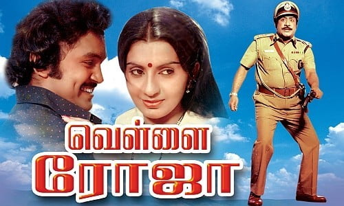 Vellai-Roja-1983-Tamil-Movie-Download