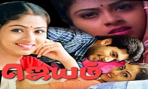 Jayam-2003-Tamil-Movie-Download