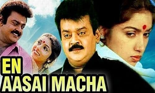 En-Aasai-Machan-1994-Tamil-Movie-Download