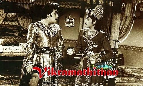 vikramaadhithan