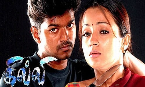 Ghilli-2004-Tamil-Movie-Download