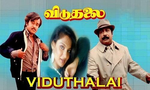 viduthalai