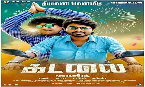 Kadalai-2016-Tamil-Movie-Download