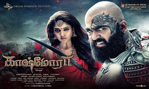 Kaashmora-2016-Tamil-Movie-Download