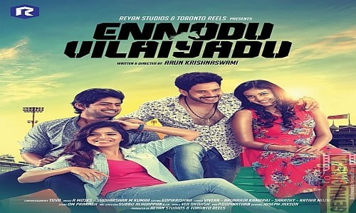 Ennodu-Vilayadu-2017-Tamil-Movie