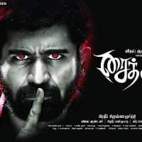 Saithan-2016-Tamil-Movie-Download