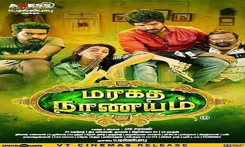Maragadha-Naanayam-2017-Tamil-Movie