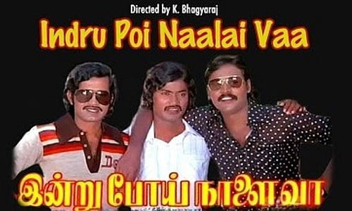 Indru-Poi-Naalai-Vaa-1981-Tamil-Movie