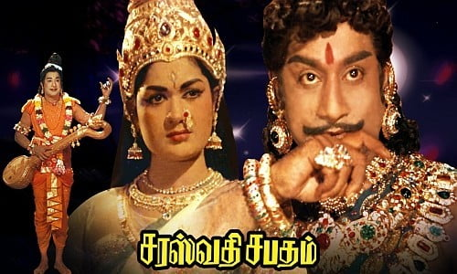 Saraswati-Sabatham-1966-Tamil-Movie