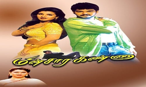 Minsara-Kanna-1999-Tamil-Movie