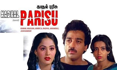 Kadhal-Parisu-1987-Tamil-Movie