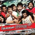 Chennai-600028-2007-Tamil-Movie