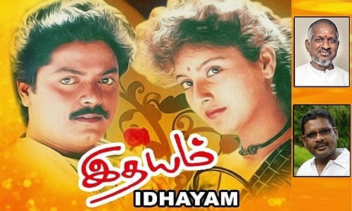 Idhayam-1991-Tamil-Movie