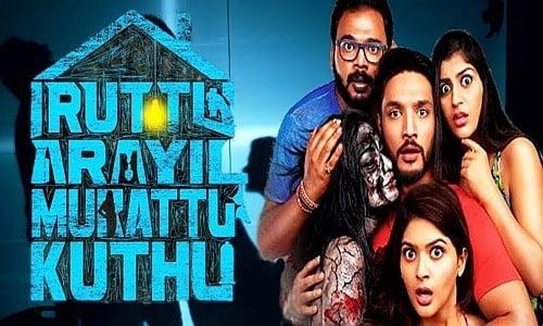 Iruttu-Araiyil-Murattu-Kuththu-2018-Tamil-Movie