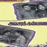 Avasara-Kalyanam-1972-Tamil-Movie