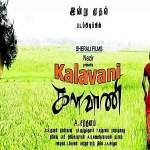 Kalavani-2010-Tamil-Movie