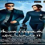 Vishwaroopam-II-2018-Tamil-Movie
