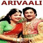 Arivaali-1963-Tamil-Movie