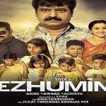 Ezhumin-2018-Tamil-Movie