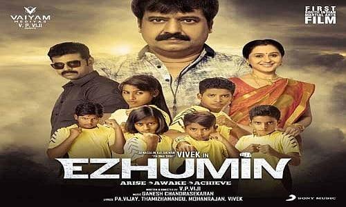 Ezhumin-2018-Tamil-Movie