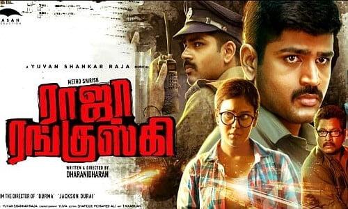 Raja-Ranguski-2018-Tamil-Movie | MaJaa Mobi