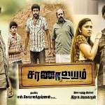 Saranalayam-2018-Tamil-Movie