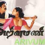 Arivumani-2004-Tamil-Movie